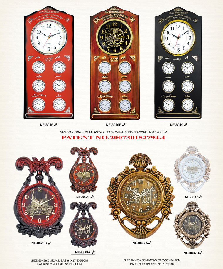 Page085 Classical Moslem Clocks
