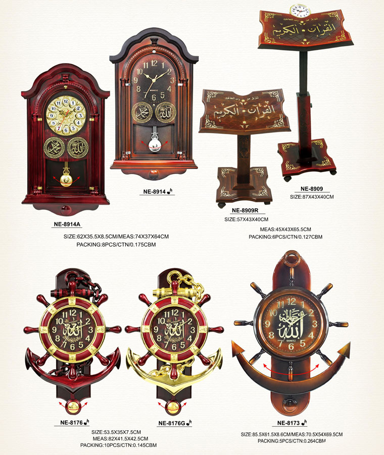 Page086 Classical Moslem Clocks