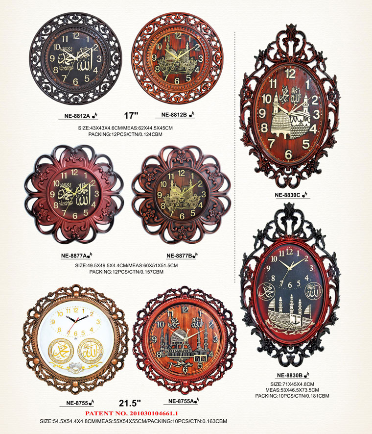 Page090 Classical Moslem Clocks