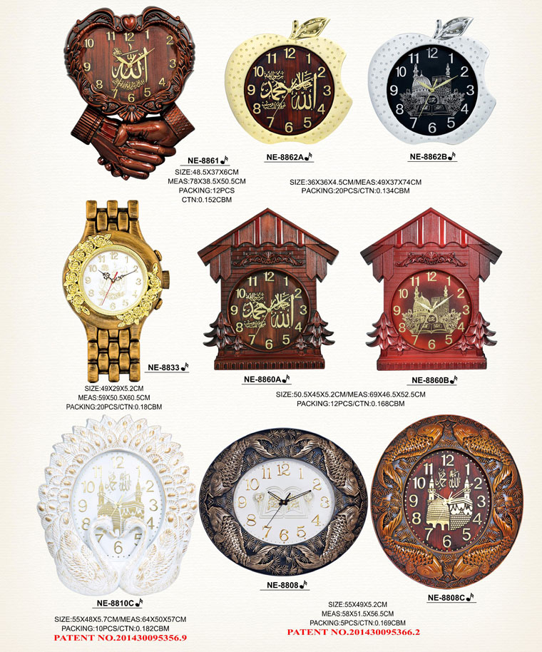 Page091 Classical Moslem Clocks