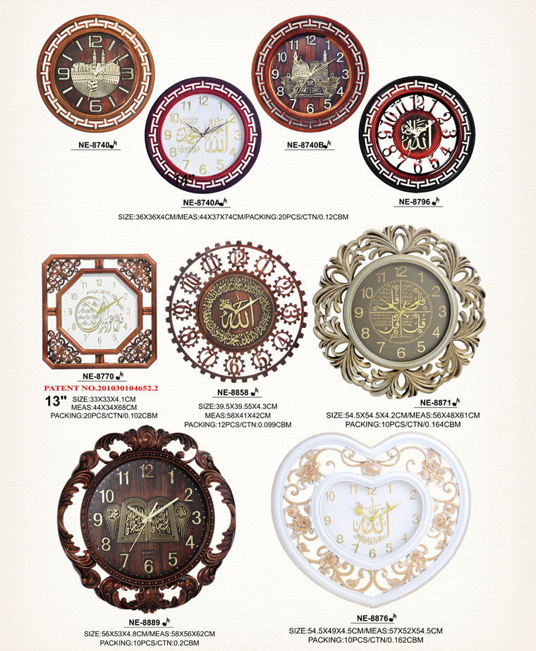 Page094 Classical Moslem Clocks