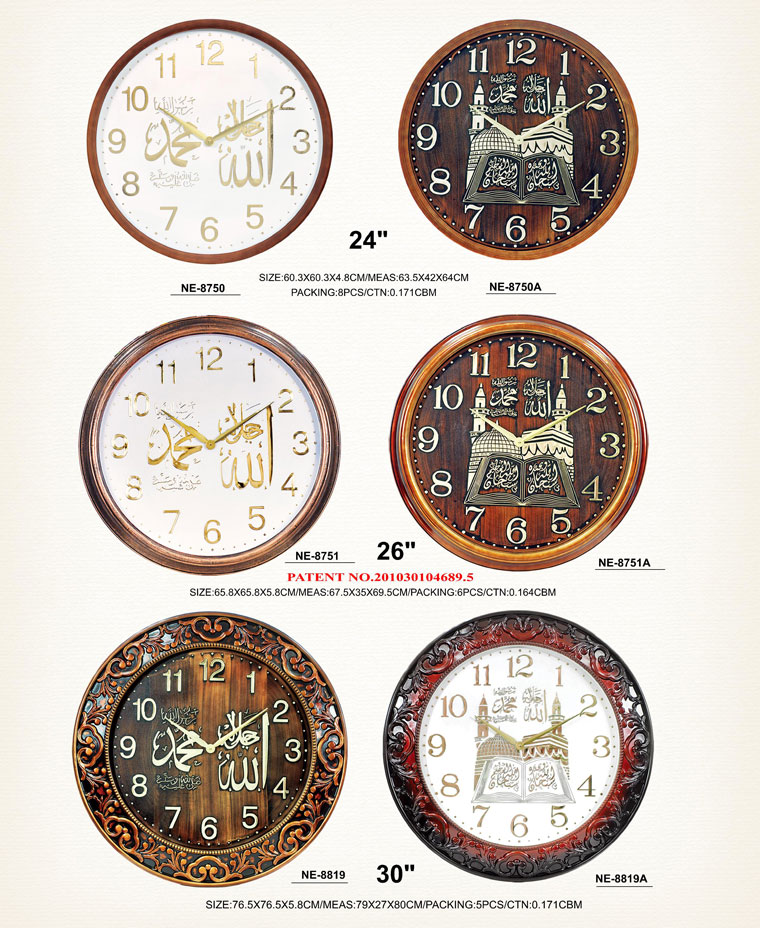 Page096 Classical Moslem Clocks