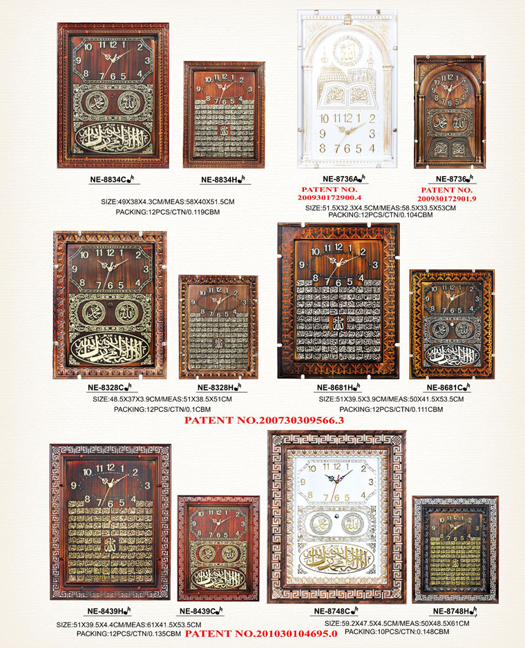 Page109 Classical Moslem Clocks