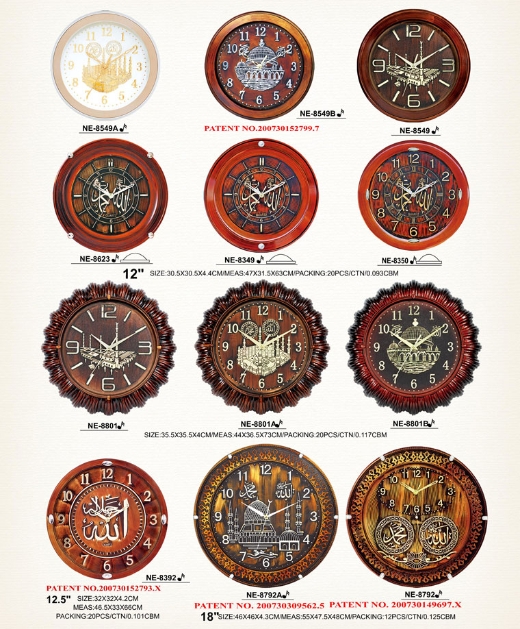Page111 Classical Moslem Clocks