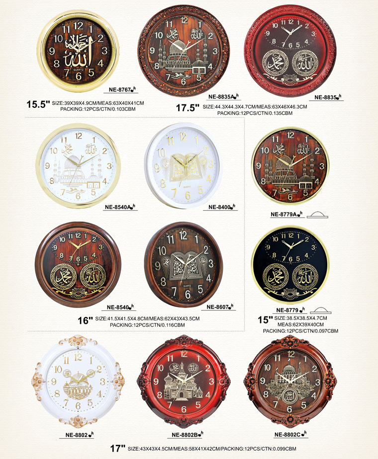 Page112 Classical Moslem Clocks