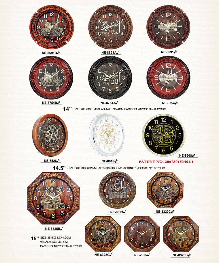 Page113 Classical Moslem Clocks
