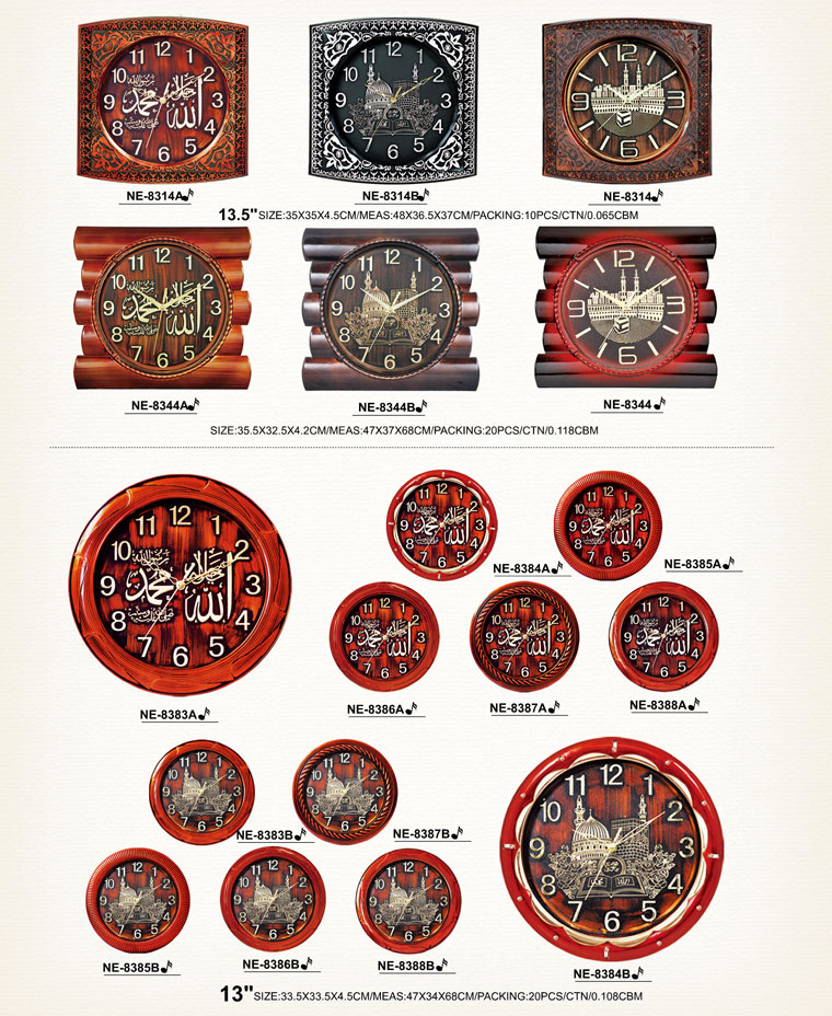 Page114 Classical Moslem Clocks