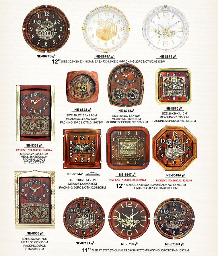Page118 Classical Moslem Clocks