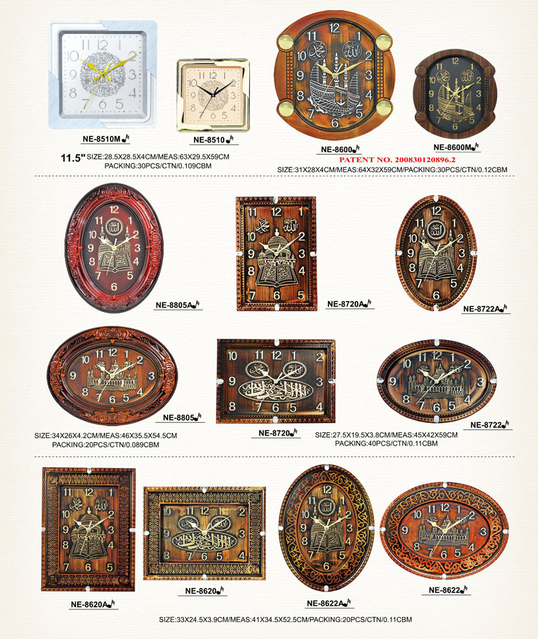 Page119 Classical Moslem Clocks