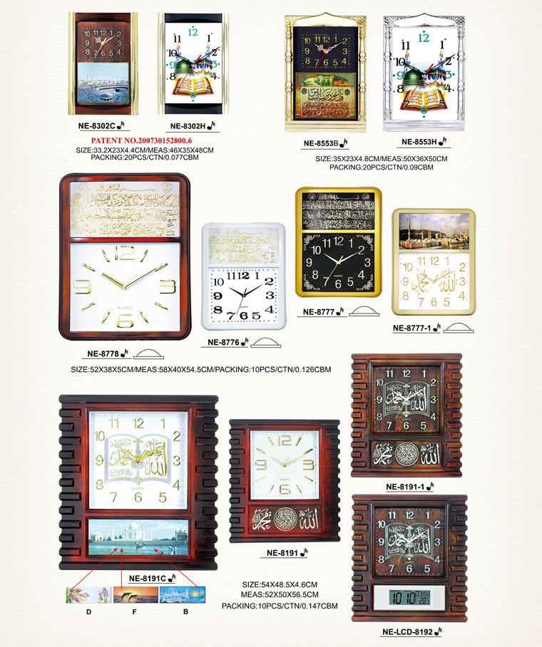 Page120 Classical Moslem Clocks