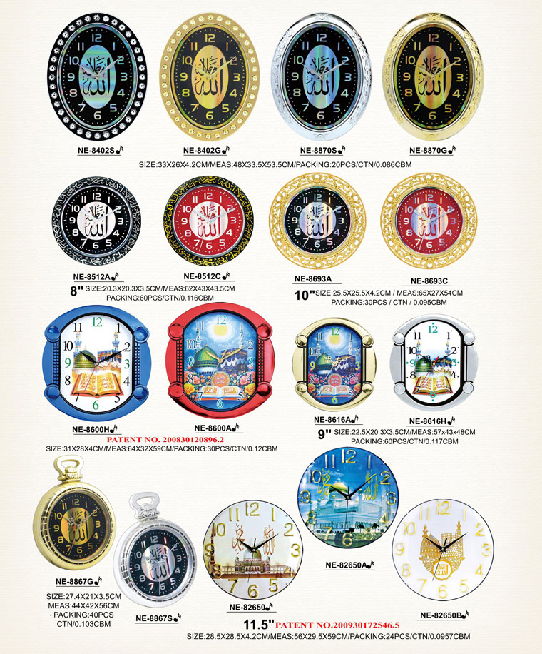 Page122 Classical Moslem Clocks
