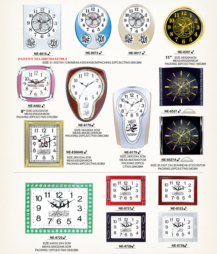 Page123 Classical Moslem Clocks