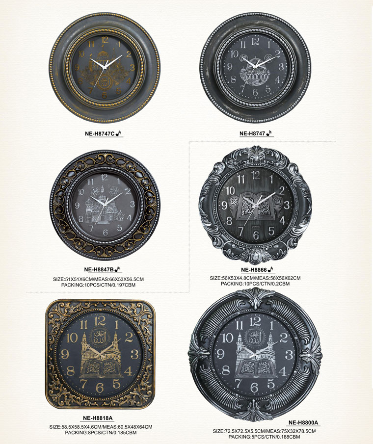 Page124 Classical Moslem Clocks